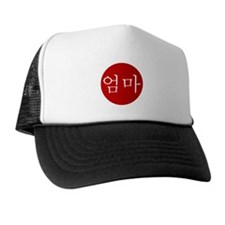 """Mom"" in Red Trucker Hat"