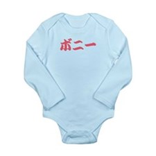 Bonnie____028B Long Sleeve Infant Bodysuit