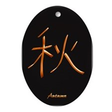 Autumn Japanese Kanji Ornament