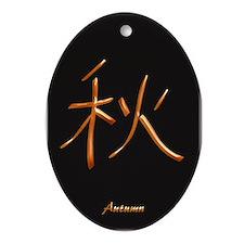 Autumn Japanese Kanji Ornament