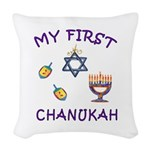 MY FIRST hanukkah r... Woven Throw Pillow