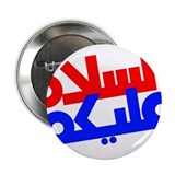 "As Salaam Alaykum 2.25"" Button"