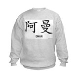 Oman in Chinese Sweatshirt