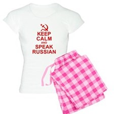 Keep Calm and Speak Russian Pajamas
