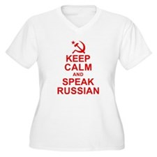 Keep Calm and Speak Russian Plus Size T-Shirt