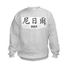 Niger in Chinese Sweatshirt