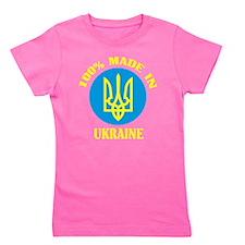 100% Made In Ukraine Girl's Tee