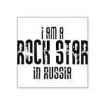 Rock Star In Russia Square Sticker 3