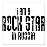 Rock Star In Russia Square Car Magnet 3