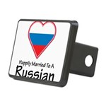 Happily Married Russian Rectangular Hitch Cover
