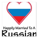Happily Married Russian Square Car Magnet 3