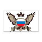 Russia Emblem Rectangle Car Magnet