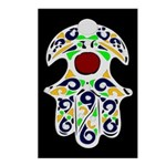 Abstract Hamsa Postcards (Package of 8)