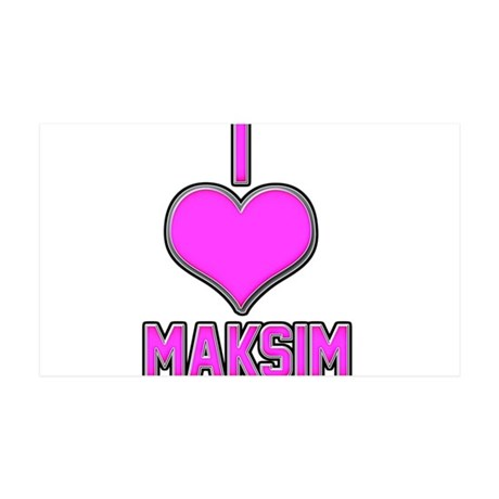 I Heart Maksim (pink) Wall Decal