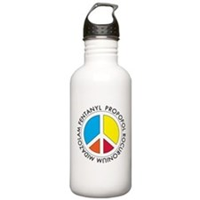 Peace out with Meds Capitals Sports Water Bottle
