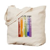 Hindi Gay Pride Rainbow Tote Bag