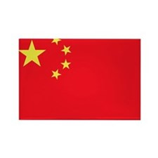 Peoples Republic of China Flag Rectangle Magnet