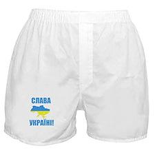 [slava ukraini] Boxer Shorts