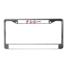 Nancy______004n License Plate Frame