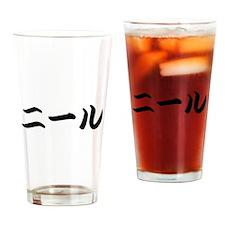 Neal___Neil______011n Drinking Glass
