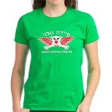 Golani Special Forces Tee