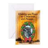 Bison christmas cards Greeting Cards (10 Pack)