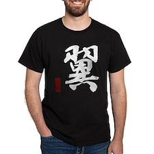 Tsubasa T-Shirt