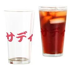 Sadie______046s Drinking Glass