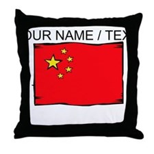 Custom China Flag Throw Pillow