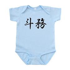 Tom_______112t Infant Bodysuit
