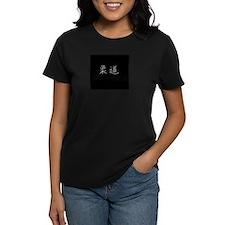 Judo Kanji Tee