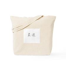 Judo Kanji Tote Bag