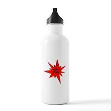 Best.Dad.Ever. Water Bottle