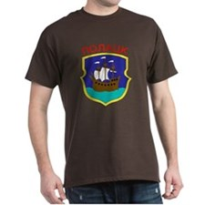 Polatsk T-Shirt