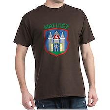 Mahilyou T-Shirt
