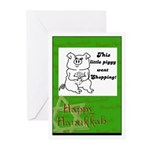 HAPPY HANUKKAH PIGGY Greeting Cards (Pk of 10)