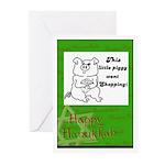 HAPPY HANUKKAH PIGGY Greeting Cards (Pk of 10)