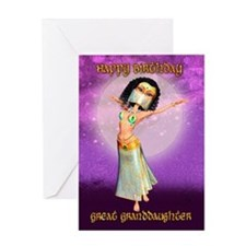 Great Granddaughter Birthday Card With Cute Dancer