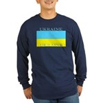 Ukraine Ukrainian Flag Long Sleeve Blue T-Shirt