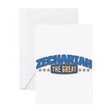 The Great Zechariah Greeting Card
