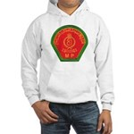Iraqi Military Police Hooded Sweatshirt