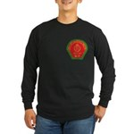 Iraqi Military Police Long Sleeve Dark T-Shirt