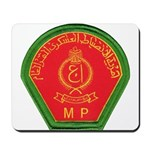 Iraqi Military Police Mousepad