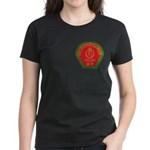 Iraqi Military Police Women's Dark T-Shirt