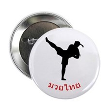 Muay Thai Button