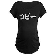 Coby_______061c T-Shirt