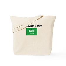 Custom Saudi Arabia Flag Tote Bag