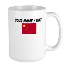 Custom China Flag Mug