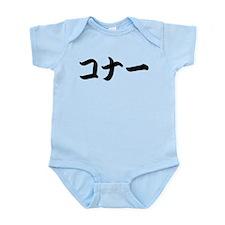 Connor_________067c Infant Bodysuit