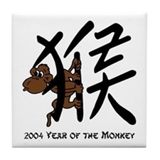 Chinese Zodiac Coaster - Ceramic Tile